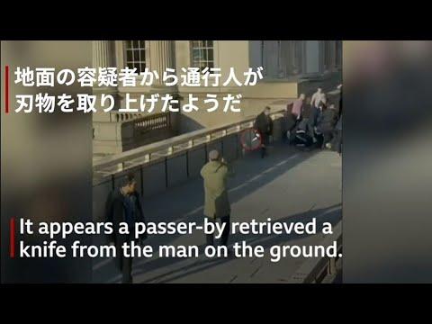 相鉄・JR東、相互直通運転開始/神奈川新聞(カナロコ)/ロンドン橋襲撃、テロとして捜査/ロンドン橋の死傷事件で何が …他
