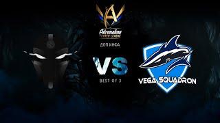 The Final Tribe vs Vega Squadron, Adrenaline Cyber League, bo3, game 1 [Lex & 4ce]