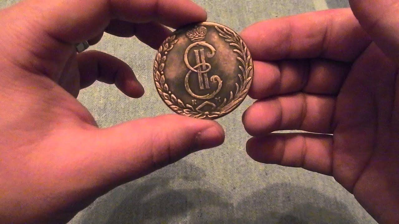 Старинные монеты своими руками 58