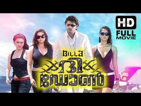 Billa The Don Malayalam Full Movie Full HD | Ft Prabhas Hansika...