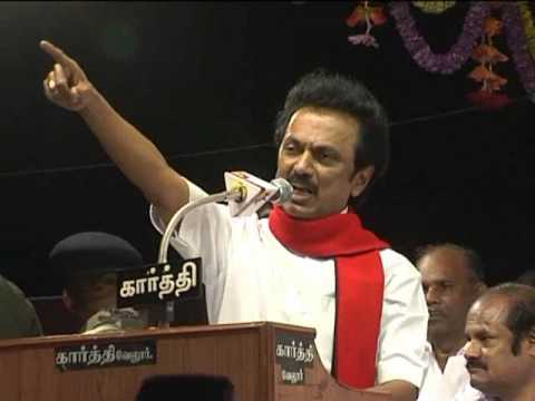 Thalapathi Speech in Vellore Constituency