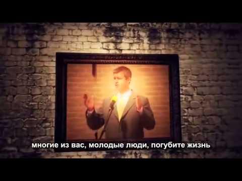 Притча о Божьей Любви   Пол Вошер
