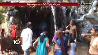 300 Pilgrims Trapped In Floods In Bhadradri Kothagudem | #TelanganaFloods | 10Tv