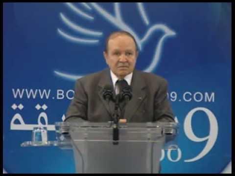 Abdelaziz Bouteflika Meeting Populaire dans les Wilayas de CHLEF et AIN DEFLA