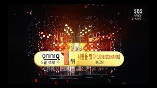 Download Lagu Ikon -   Love Scenario 0218 Sbs Inkigayo : No.1 Of Gratis
