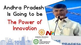 Chandrababu Naidu Speech at CII Partnership Summit Day 2 || #SunriseAPSummit2018