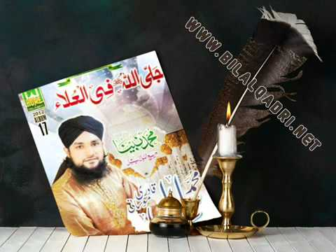 Bilal Qadri New Album 2012 Tanam Farsooda Jaan Para video