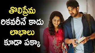 Tholi Prema Heading Towards Hit | Varun Tej, Rashi Khanna