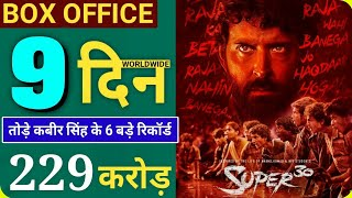 Super 30 Box Office Collection Day 9,Super 30 9th Day Collection, Hrithik Roshan, Mrunal thakur