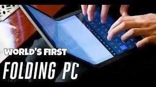 World'a first folding laptop | lenovo ThinkPad X1| future of laptop's ??