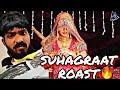 SUHAGRAAT | Hot Short Movie Clip | ROAST | KingRajatin Bakchod |