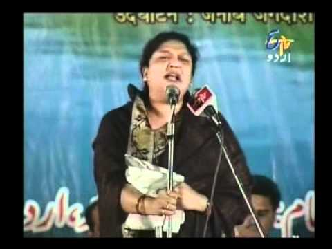 Anjum Rahber.mp4 video
