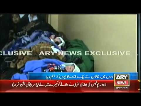 A Female Of North Waziristan Gave Birth To 6 Children In Bannu - Pakistan video