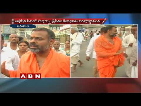 Swami Paripoornananda Responds On Tirumala Maha Samprokshanam