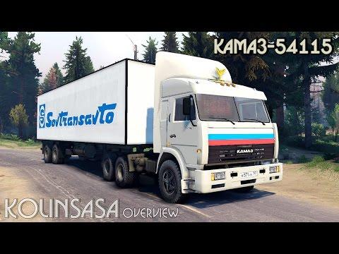 КамАЗ-54115 [03.03.16]