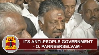 Its Anti-People Government - Former Chief Minister O. Panneerselvam | Thanthi TV