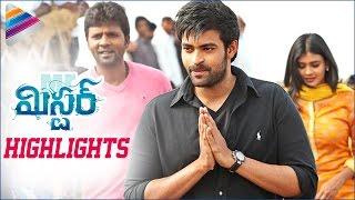 Mister Telugu Movie Highlights | Varun Tej | Lavanya Tripathi | Hebah Patel | Sreenu Vaitla |#Mister