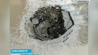 Ливень затопил дороги и микрорайоны в Новосибирске