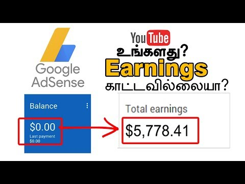 Adsense Estimated earnings not showing 0$ SOLVED 2017! Explained in Tamil