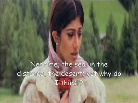 Dhadkan - Dil Ne Yeh Kaha Hai Dil Se WITH ENGLISH SUBTITLE HQ...