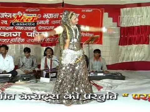 Asha Vaishnav Bhajan Pune Narayan video