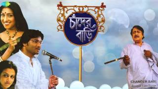 Bhenge Mor Gharer Chabi   Chander Bari   Movie Song   Arundhati Holme Chowdhury, Babul Supriyo