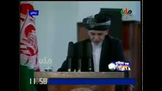 Ashraf Ghani Sworn In as Afghan President & other international headlines