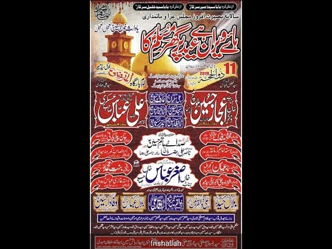 Live Majlis e aza | 11 zilhaj 2019   | imam bargah Al Murtaza Kotli syed amir sialkot