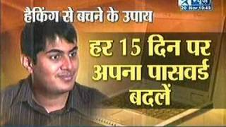 Ankit Fadia Ethical Hacker on Star News 20th Nov 2009 1030 PM Ethical Hacking Careers