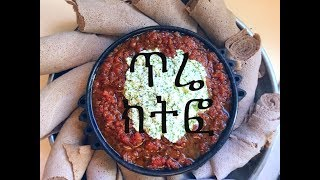 How to make Kitfo (Ethiopian Cooking)