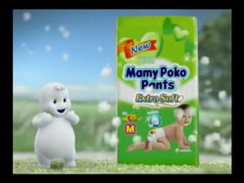 New Mamy Poko Pants M video