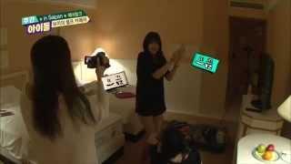 주간아이돌 - (episode-192) Son naeun's hot body!!