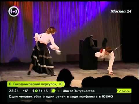 "Москва 24 ""Серебряная шпага 2013"""