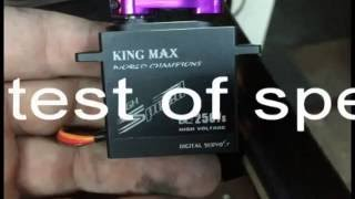 test servo King max BLS 2507 of the complaint to Hobby king