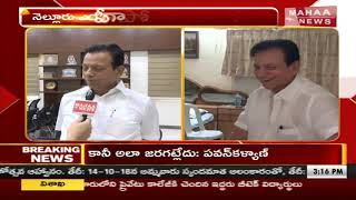 Adala Prabhakar Reddy Gives Clarity About MP Ticket | Face To Face