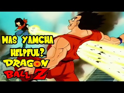 media dragon ball z 255
