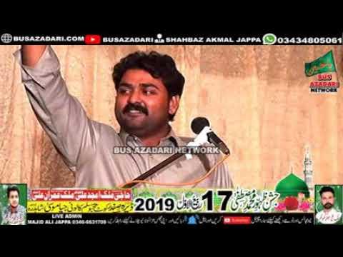 Jashan e amad e Rasool s.a.w 17 Rabi ul awal 2019 Shadhra Lahore (Busazadari Network 2) 4