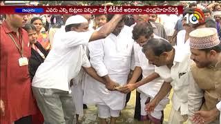 చెరువులో రొట్టెలు వదిలిన సోమిరెడ్డి..| Minister Somireddy At Barashahi Dargah | Nellore