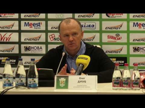 Олег Дулуб: «Перевершили суперника в настрої на гру»