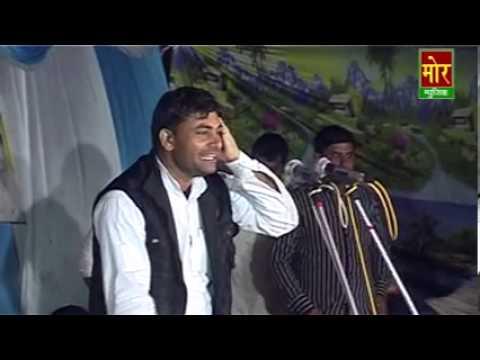 Bhaut Der Ka Arsa Hogya,haryanvi Video Ragni,old Video Ragni,mormusic,surender Video Ragni,haryana R video