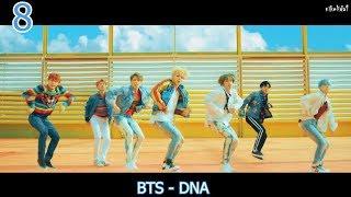 download lagu Top 10 Korean Songs September 23, 2017 gratis