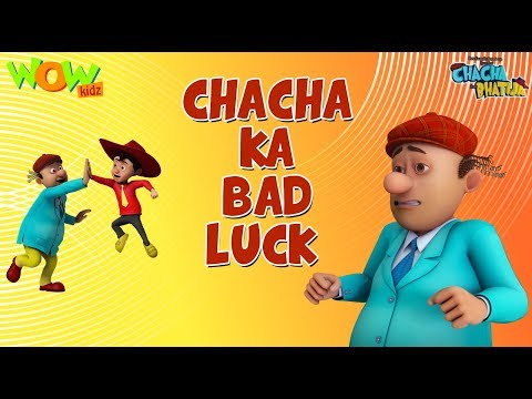 Bad luck - Chacha Bhatija - 3D Animation Cartoon for Kids - As seen on Hungama thumbnail