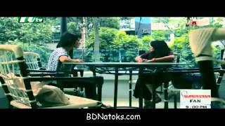 Bangla Eid Natok 2013 Eid Ul Fitr]   Moner Moto Mon Moner Moto Moon By Tahsan & Tisha   YouTube