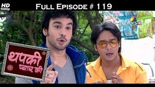 Thapki Pyar Ki - 9th October 2015 - थपकी प्यार की - Full Episode (HD)