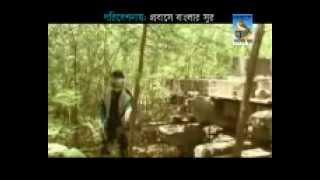 Bangla Movie Song, Prem Hin Ejibon