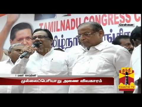 E.V.K.S.Elangovan Accuses Central Government On Mullaperiyar Issue - Thanthi TV