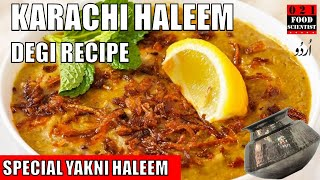 Karachi Haleem Special Yakni Haleem Recipe with scientific explanation  کراچی حلیم  یخنی حلیم