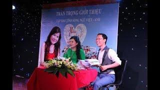 🎉 ❤️ Part 4/6: Lương Đình Khoa đọc thơ & giao lưu với tác giả Phạm Thị Phương Thảo