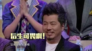 【誰是大歌神】04 模仿者小胖升key 踢館蕭敬騰
