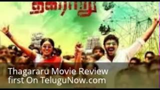 Thagararu - Thagararu Movie Review